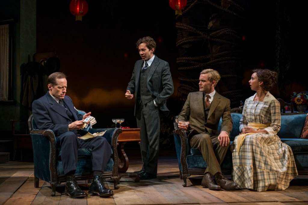 Tim Hopper (Adam Trask) and Aaron Himelstein (Caleb Trask), Casey Thomas Brown (Aron Trask), and Brittany Uomoleale